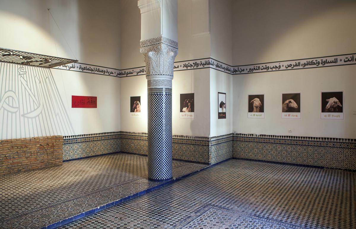 Complexe culturel Sidi Mohammed Ben Youssef - Fès. Rencontres Internationales Photographiques de Fès du 14 nov au 15 dec 2015