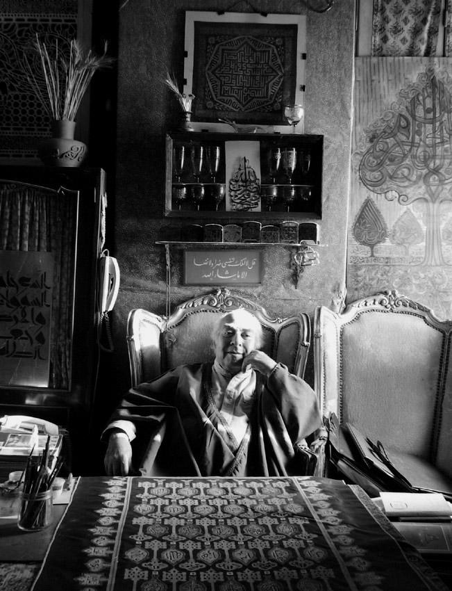 Khamis Chehata, Cairo-1993