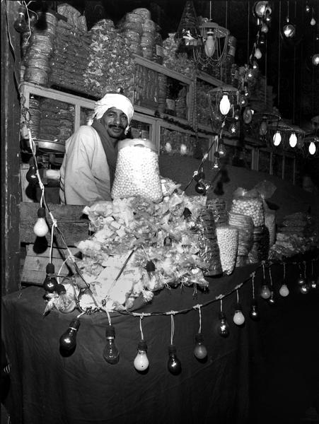 Sayyeda Zeinab, Le Caire-1992