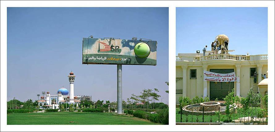 L'Egypte-est-un-pays-moderne-03-2006-1
