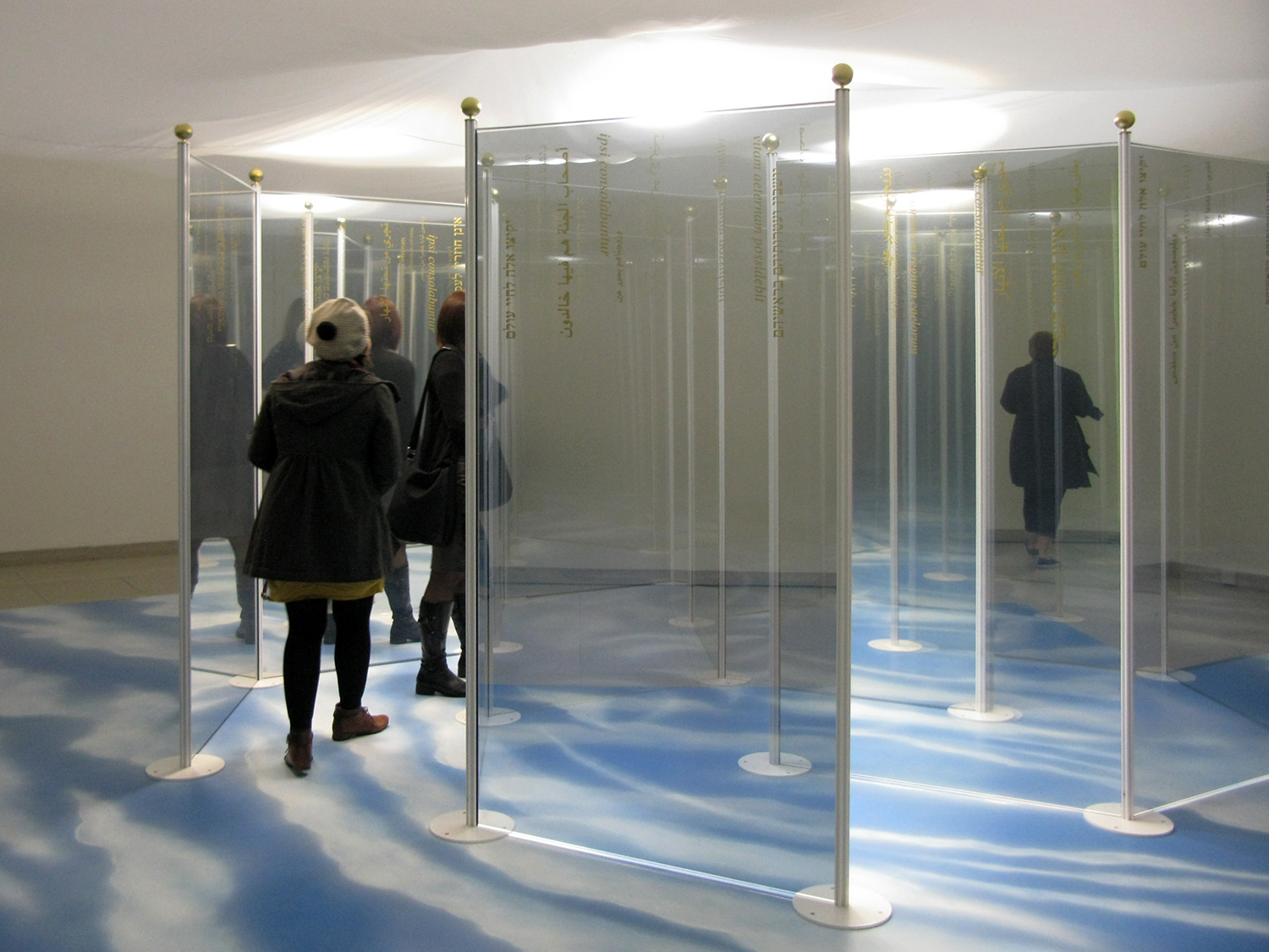"20 March 2014 - ""Promises Gate"" - opening of the Divine Comedy, MMK Frankfurt."