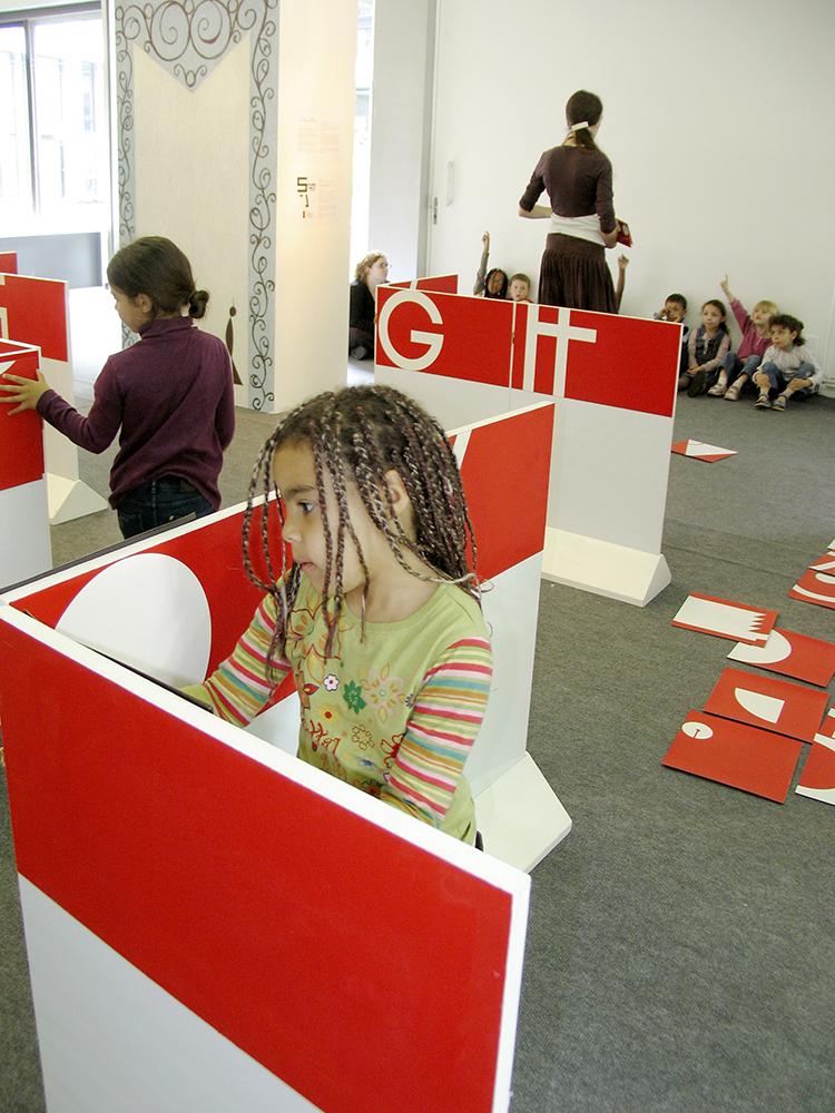 exposition Anne Bertier - Médiathèque de Roubaix - avril-juin 2008